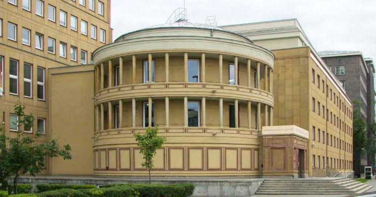 Ministerstwo Infrastruktury i Rozwoju w Warszawie. Fot. Wikipedia/CC-BY-SA 3.0