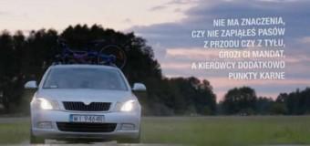 Urzędnicy KRBRD po cichu poprawili błędy w spocie do kampanii za 3 mln zł