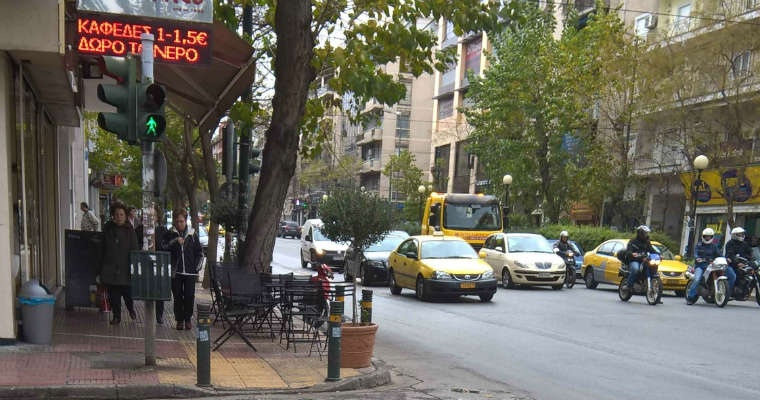 Ulica w Atenach. Fot. Łukasz Zboralski