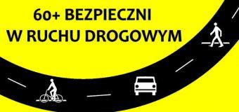 Ruszyła akcja edukacyjna dla seniorów kierowców i rowerzystów