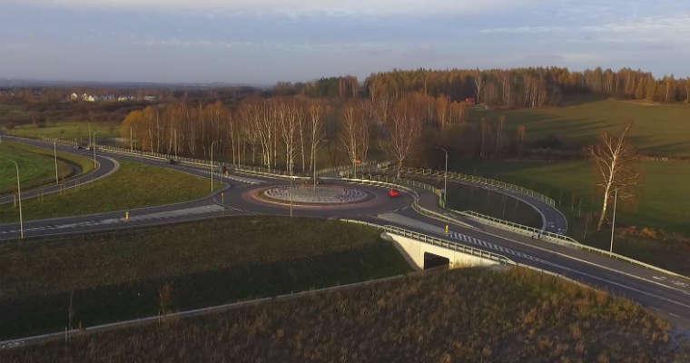 jaworzno Fot. Miejski Zarząd Dróg i Mostów w Jaworznie