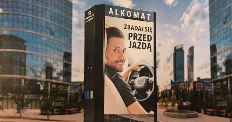 Wizualizacja publicznych alkotestów, które mają pojawić się na ulicach Warszawy. Fot. Materiały Urzędu Miasta St. Warszawy