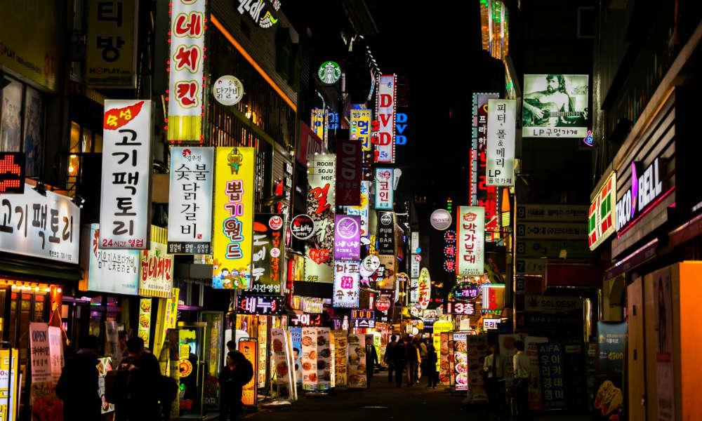 Ulica w Seulu Fot. CC0